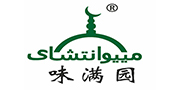 Chuzhou Runtai Halal Food Co., Ltd