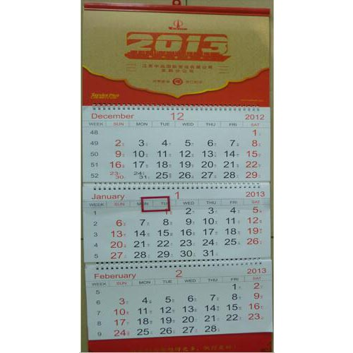 cheap custom personalised photo poster wall calendar for family or